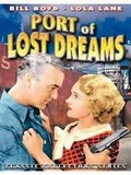 The Port of Lost Dreams
