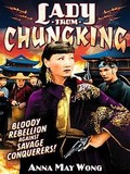 The Lady from Chungking