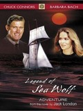 The Legend of the Sea Wolf