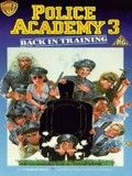 Police Academy 3 - Back in Training