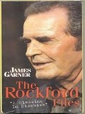 The Rockford Files - A Blessing in Disguise