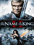 In the Name of the King 2 - Two Worlds