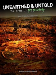 UNEARTHED & UNTOLD - The Path to Pet Sematary